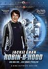 Robin B-Hood (DVD, 2010, 2-Disc Set)
