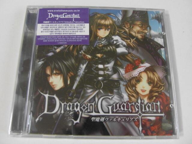 DRAGON GUARDIAN  Seimaken Valcurious CD (Sealed) $2.99 Ship