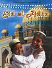 Eid al-Adha by Robert Walker (Paperback, 2010)