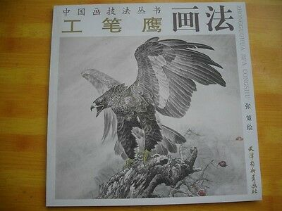 Hawk Eagle Falcon Chinese Painting Tattoo sketch Flash Reference China Book