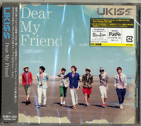 U-KISS-DEAR MY FRIEND-JAPAN CD COVER B B63