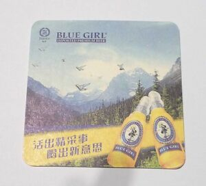 HONG-KONG-Beer-Mat-Coaster-BLUE-GIRL-Alpine-Mountains-Chinese-writing-2012