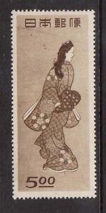 Japan #422 VF Mint