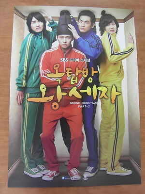 ROOFTOP PRINCE K-DRAMA OST PART 2 [OFFICIAL] POSTER JYJ PARK YUCHUN