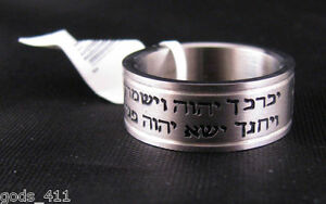 Star-of-David-with-Cross-Hebrew-Text-Stainless-Steel-Fashion-Ring-Num-6-24-26