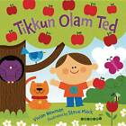 Tikkun Olam Ted by Vivian Newman (Paperback, 2013)