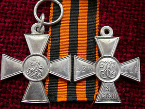 Replica-Copy-Imperial-Russian-St-George-Cross-Medal-age-toned