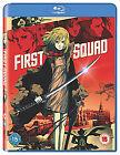 First Squad (Blu-ray, 2011)