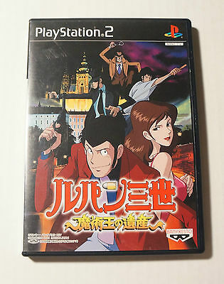 Lupin Sansei: Majutsuou no Isan [JAPAN IMPORT] PS2 Sony Playstation 2 - PRISTINE