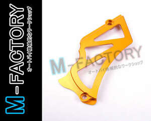 Black-Gold-CNC-Billet-Sprocket-Cover-For-Ducati-Monster-696-796-1100-S-EVO