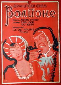 VOLPONE-FRENCH-TOURNEUR-HARRY-BAUR-LOUIS-JOUVET-1941-CYRILLIC-EXYU-MOVIE-POSTER