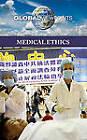 Medical Ethics by Diane Andrews Henningfeld (Paperback, 2011)