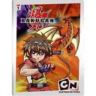 Bakugan 1: Battle Brawlers (DVD, 2008)
