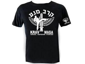 Israel-Krav-Maga-Emblem-Print-Sleeve-amp-Front-Print-martial-arts-t-shirt