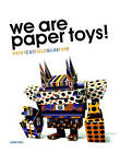 We are Paper Toys: Print-Cut-Fold-Glue-Fun by Louis Bou (Paperback, 2010)