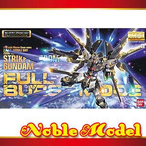 Bandai 1:100 MG ZGMF-X20A Strike Freedom Gundam Full Burst Mode Gundam Model Kit
