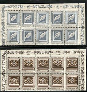 United-Nations-Vienna-SC-119-120-Inscription-Block-Of-10-MNH