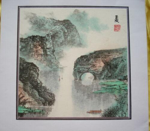 Tableau Peinture Chinoise-Paysage d/'été-Chinese Painting-Malerei-Pintura