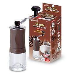 Kyocera-Ceramic-CM-45CF-Manual-Hand-Coffee-Grinder-Free-Airmail-Shipping-Japan