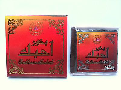 Bakhoor *AHUBAK* Best High Quality Bukhoor Home Fragrance Incense Resin - New