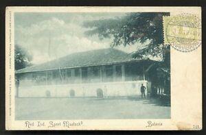 Batavia Nederlandsch Indische Sport Maatschappij Indonesia stamp ca 1902