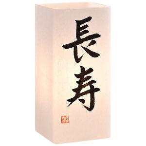 Original japanische schriftzeichen lampe sumi ek japan kalligraphie dekoration ebay - Japanische dekoration ...
