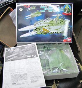 Bandai Space Battle Ship Plastic model Kit | eBay