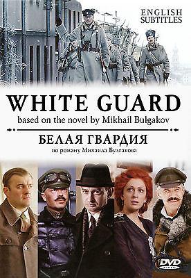 Belaya Gvardiya/White guard[DVD NTSC][In Russian with English subtitles]BULGAKOV