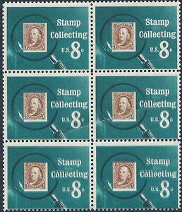 1474-VAR-034-STAMP-COLLECTING-034-MINT-BLOCK-6-W-PRE-PRINT-PAPER-FOLD-ERROR-BP0797