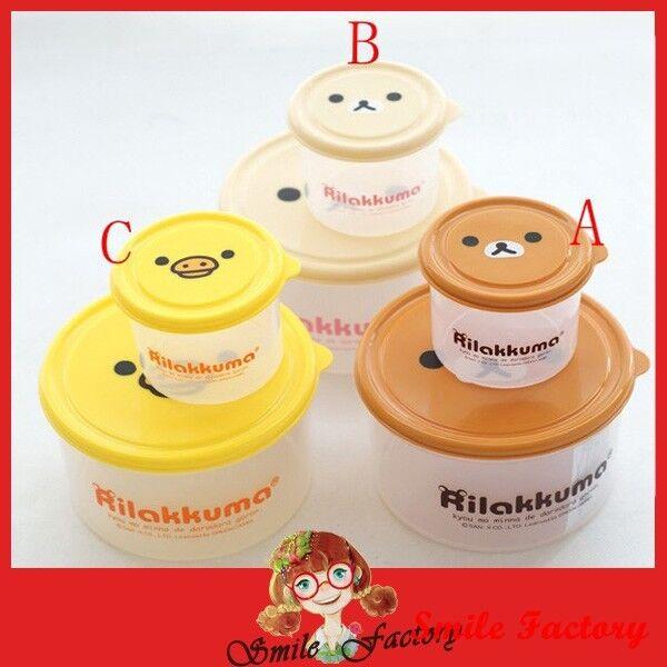 1 Set Rilakkuma San-X Bento Lunch Box Airtight Container 3 Colors Free shipping