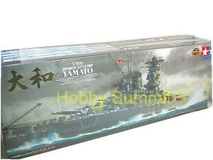 Tamiya-1-350-WW2-Japanese-YAMATO-Battleship-Kit-w-P-E-Set-New-Tooling-78025