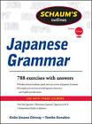 Schaums Outline of Japanese Grammar by Tomiko Kuwahira, Keiko Uesawa Chevray (Paperback, 2011)