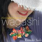 Wagashi : Handcrafted Fashion Art from Japan by Kumiko Sudo (2007, Paperback)