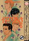 Kizuna: Volume 5: (Yaoi Manga) by Kazuma Kodaka (Paperback, 2012)