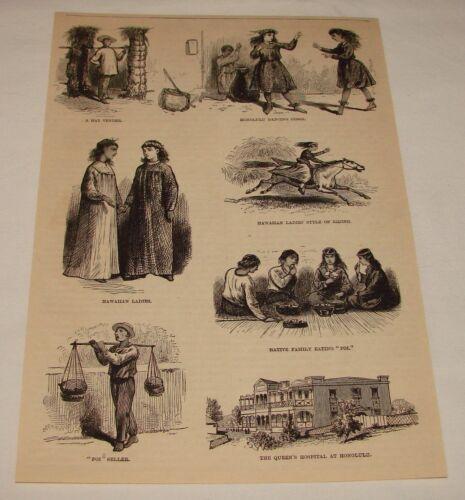 1883 magazine engraving ~ SEVEN HAWAII SCENES
