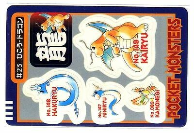 PROMO BANDAI 1998 POCKET MONSTERS #23 DRAGONITE DRATINI DRAGONAIR