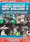 Rugby League - Gillette Fusion Test Series 2007 (DVD, 2008, 2-Disc Set)