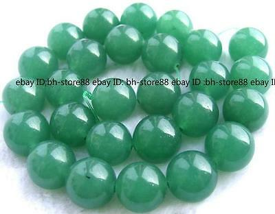 "Natural Green Aventurine round Beads 15"" 2mm 3mm 4mm 6mm 8mm 10mm 12mm 14mm 16mm"