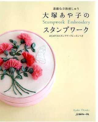 Ayako Otsuka's Stumpwork Embroidery - Japanese Craft Book