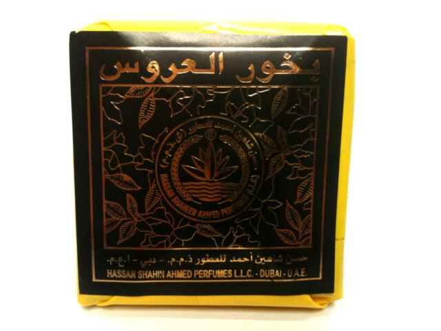 Bakhoor *AL AROOS* Best High Quality Bukhoor Home Fragrance Incense Resin - New