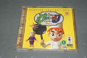 koku-no-Grand-Chef-RPG-3DO-1996-Grand-Chef-of-the-Kingdom-Rare-Item