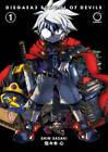 Disgaea 3: School of Devils Volume 1 by Shin Sasaki (Paperback, 2013)