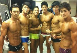 Men contests Asian