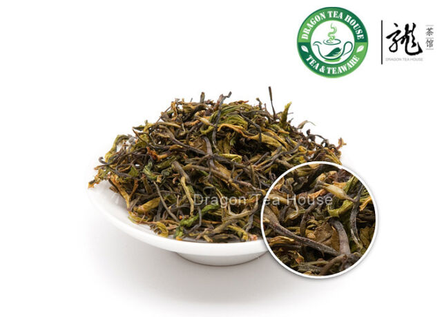 Supreme Organic GABA Green Tea