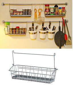 Ikea Steel Kitchen Organizer Set