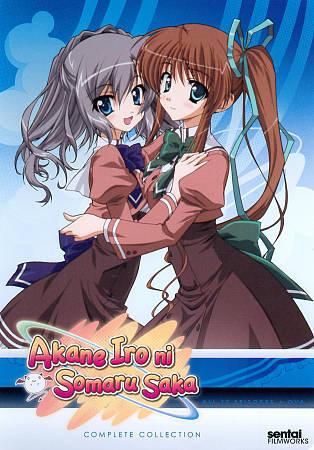 Akane Iro ni Somaru Saka: Complete Collection (DVD, 2011, 2-Disc Set) Anime NEW