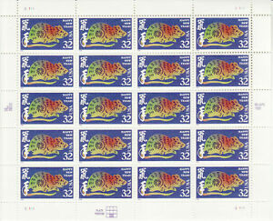 image is loading chinese new year stamp sheet usa 3060 rat - Chinese New Year 1998