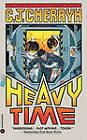 Heavy Time by C. J. Cherryh (Paperback, 1992)