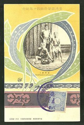 Headhunters Cannibals Art Nouveau Formosa Taiwan stamp ca 1906