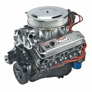 CHEV-SMALL-BLOCK-350-HO-CRATE-ENGINE-330HP-GM19210008